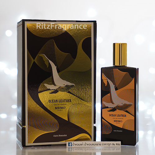 [แบ่งขาย] Memo Paris : Ocean Leather Eau de Parfum