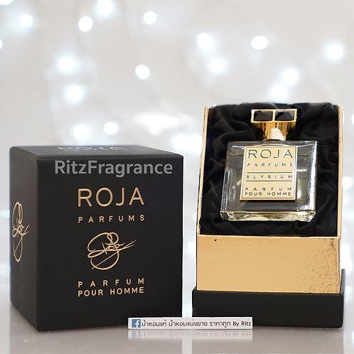 [แบ่งขาย] Roja Parfums : Elysium Pour Homme Parfum