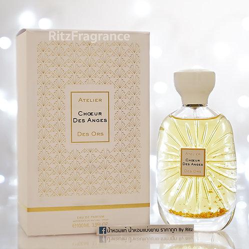 [แบ่งขาย] Atelier Des Ors : Choeur Des Anges Eau de Parfum