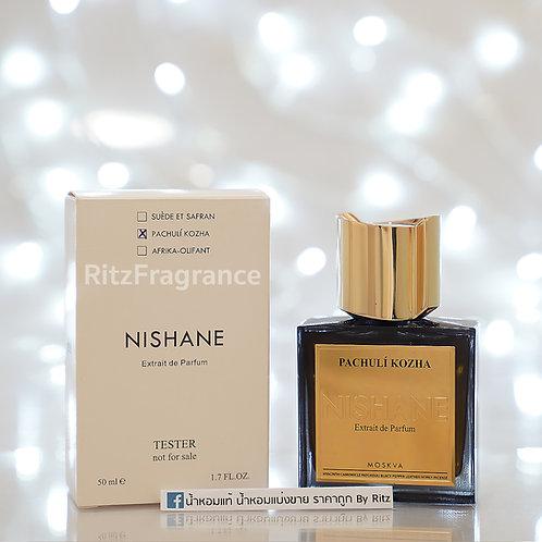[Tester] Nishane : Pachuli Kozha Extrait de Parfum 50ml