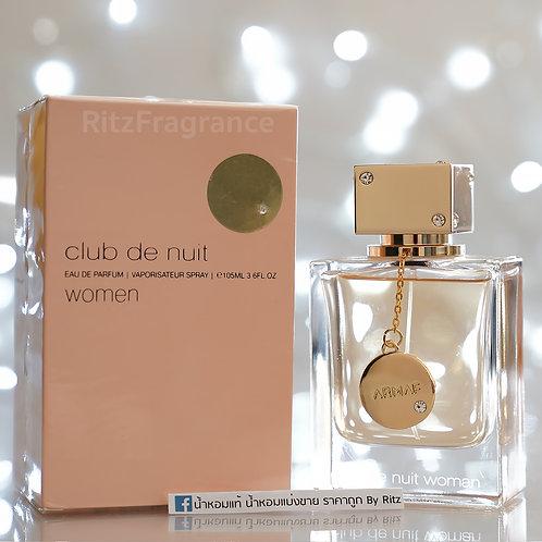 [แบ่งขาย] Armaf : Club De Nuit Woman Eau de Parfum
