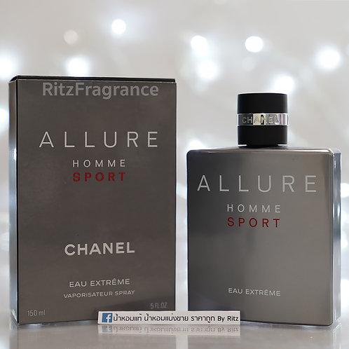 [แบ่งขาย] Chanel : Allure Homme Sport Eau Extreme