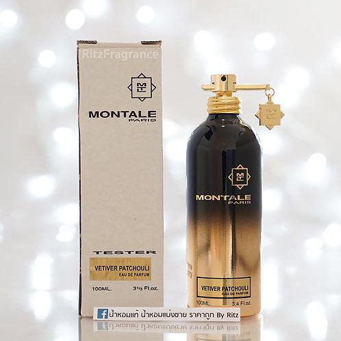 [แบ่งขาย] Montale : Vetiver Patchouli Eau de Parfum