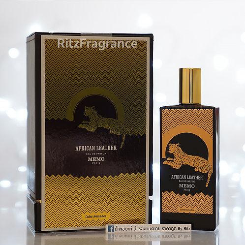 [แบ่งขาย] Memo Paris : African Leather Eau de Parfum