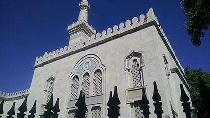 Islamic Center, Washington DC