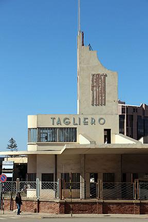 Fiat Tagliero Station, Asmara, Eritrea