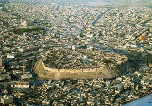 "The Erbil Citadel—""history is alive among its walls"""