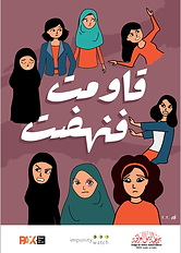 Cover Arabic.png