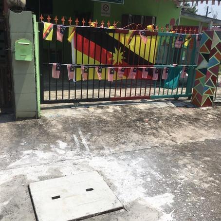 Tmn Heng Guan drain cover