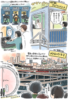 旅と鉄道増刊4月号(天夢人)