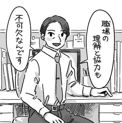 「あなたも明日は裁判員!?」(日本評論社)挿絵