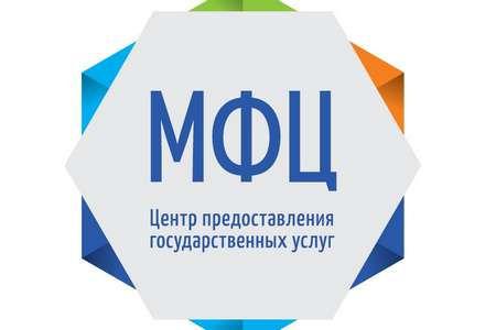mfc_logo.jpg