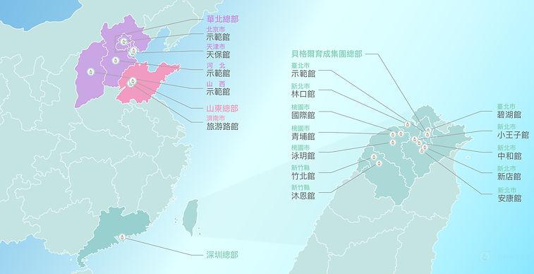 貝格爾地圖-繁體.jpg