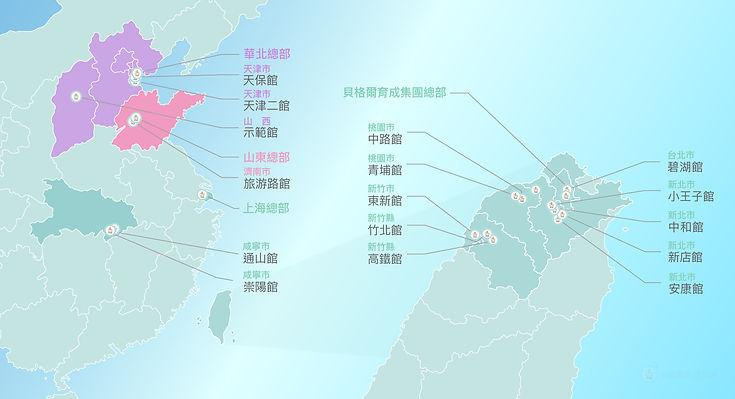 貝格爾地圖-周圍寬版(繁體)_1020_工作區域 1.jpg