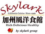 加州風洋食館.png