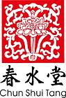 春水堂實業股份有限公司.png