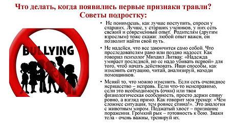 pervye_priznaki_travli.jpg