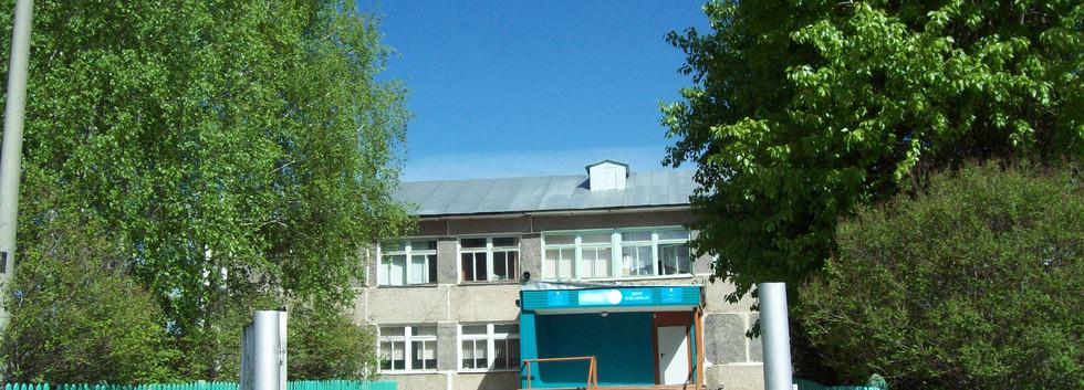 фасад школы.jpg