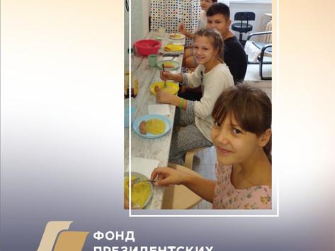 RELAX-КОРТ 1.10.21
