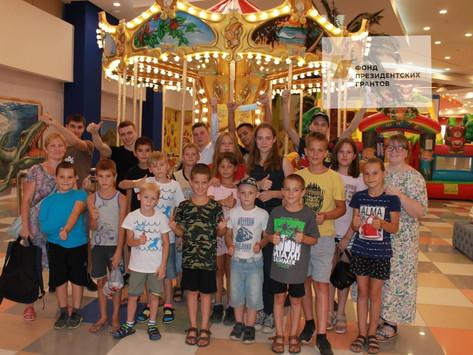Дети ДИАЛОГ посетили замечательные атракционы !)