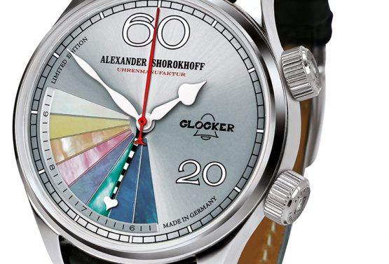 Alexander Shorokhoff Wecker Glocker