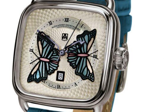 Butterfly limited 25 Stück