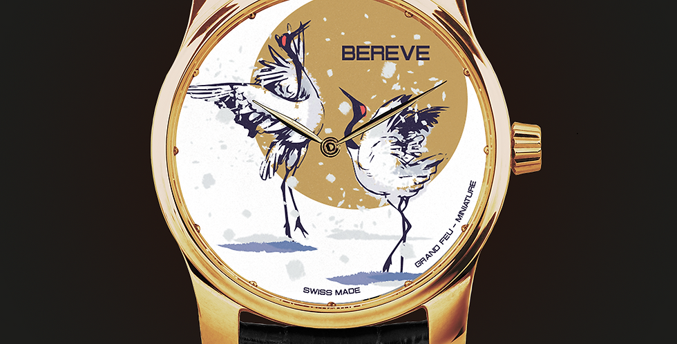 Bereve Grand Feu Miniature 18k 4N Gold