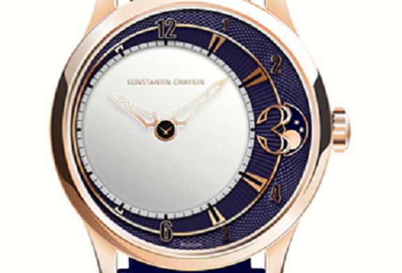 Konstantin Chaykin Levitas Mondphase Rose Gold Limited 12 pieces