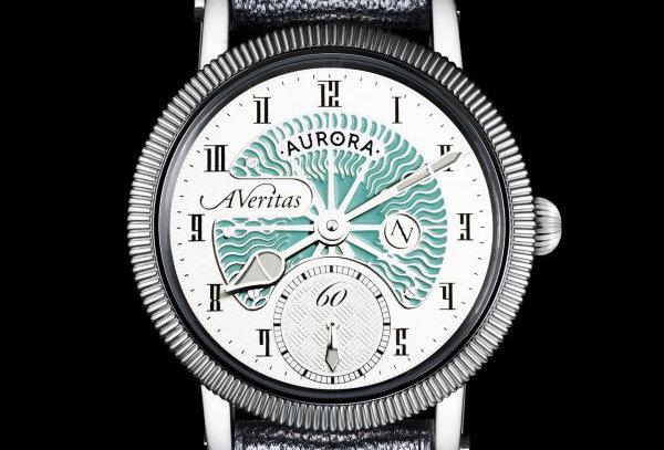 AVeritas The Aurora