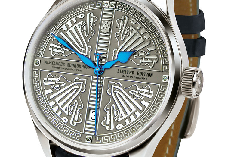 Alexander Shorokhoff Byzantium Limited Edition 50 Pieces