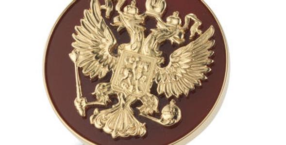 """1 Paar handgearbeitete Manschettenknöpfe aus 750/Gold, poliert Carneol """"Adler Wa"""