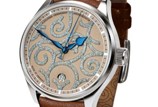 Alexander Shorokhoff Arabian Pearls 2 Optionen, different options