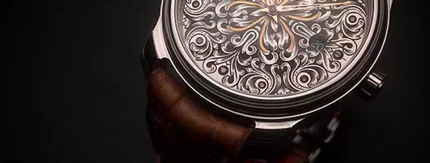 RBaptiste Marquis No.3 handcrafted 24K Gold Cognac Diamonds