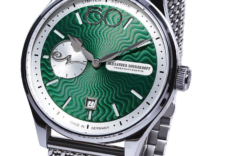 Alexander Shorokhoff Neva Green Limited Edition 49 Pieces Milaneise Band