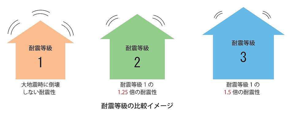 167_01.jpg