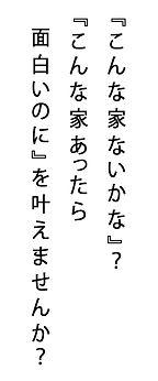 無料プランニング テキスト.jpg