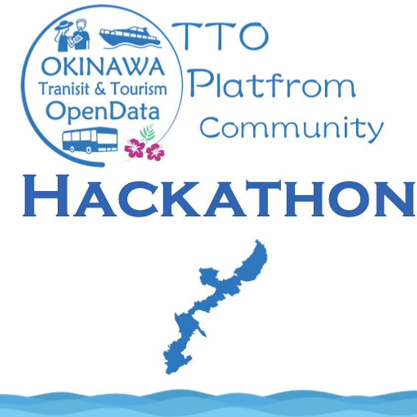 沖縄県観光2次交通オープンデータハッカソン