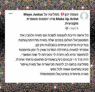 Screenshot_20200430-204712_edited.jpg