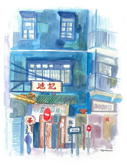 Blue House in Wan Chai