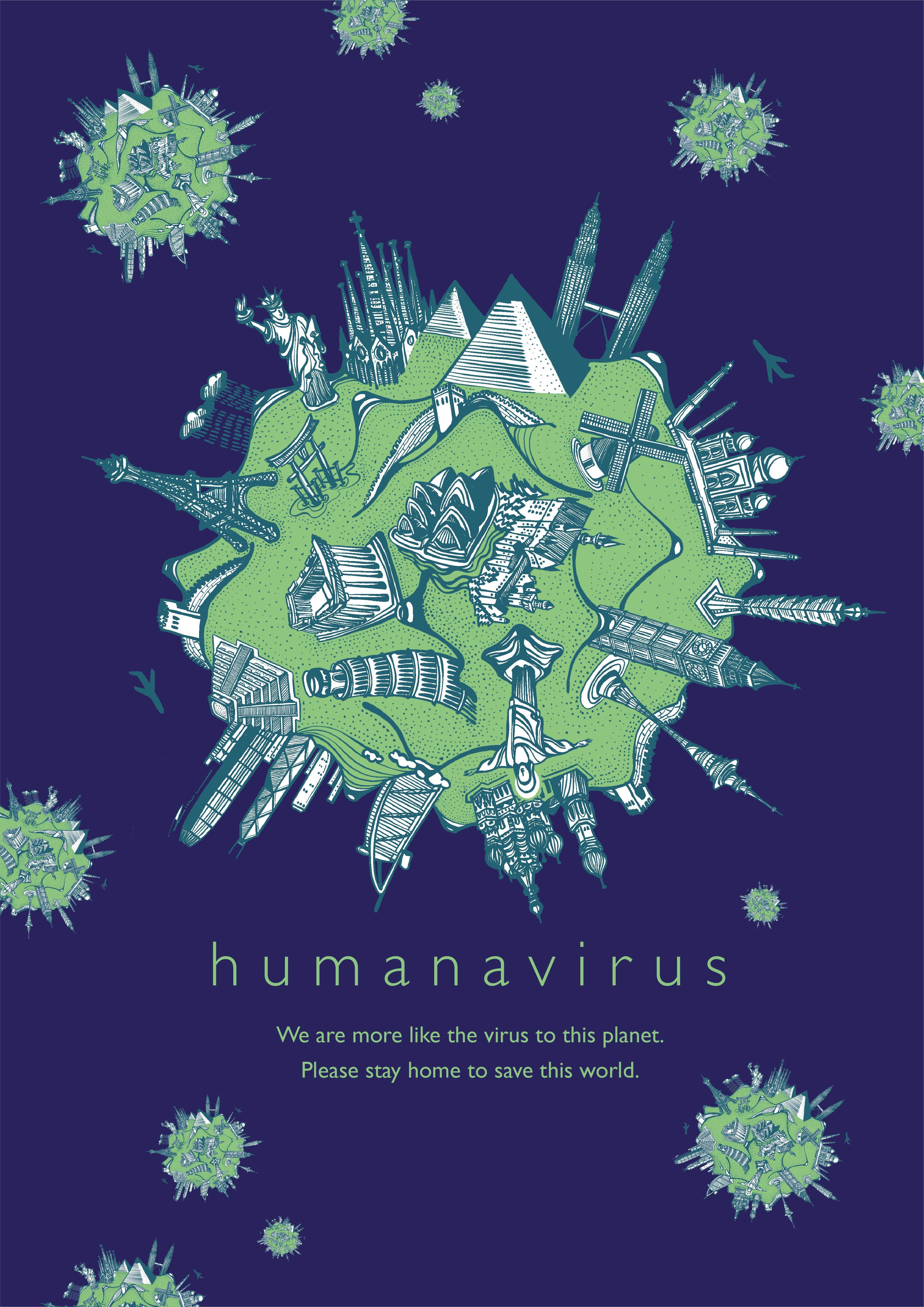 Humana Virus