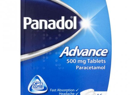 Panadol Advance Tab 16s