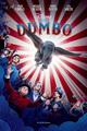 dumbo2019_p
