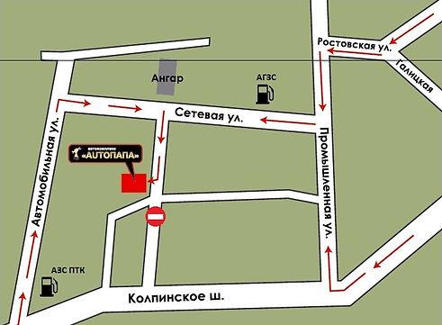 Карта Автопапа.jpg