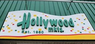 hollywood-markets-royal-oak-storefront.jpeg