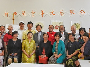 The Establishment of the New Zealand - China Union of Culture and Arts