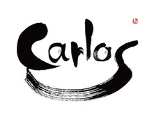 Name_carlos.jpg