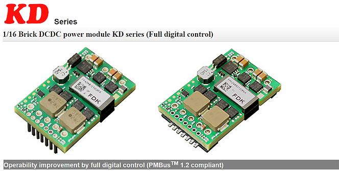 FDK – 直流轉換電源模組2.png