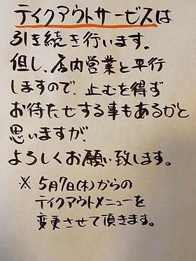 S__10035262.jpg