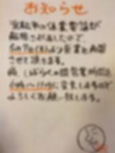 S__10035261.jpg