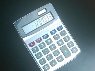 Folgekostenrechner des Landes Rheinland-Pfalz